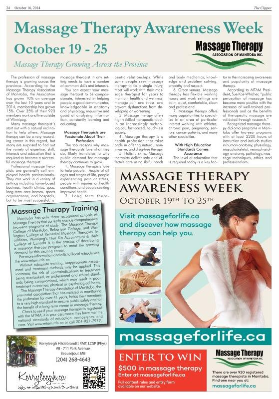 Massage Therapy Awareness Week 2014